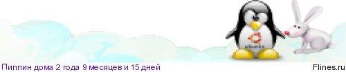 [img]http://flines.ru/timelines/1005418.jpg[/img]