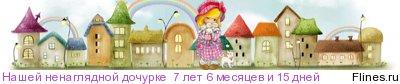 http://flines.ru/timelines/1011509.jpg