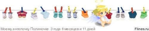 http://flines.ru/timelines/1014281.jpg