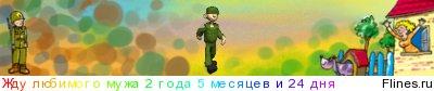 http://flines.ru/timelines/1040302.jpg