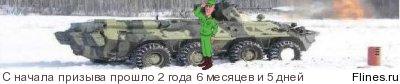 http://flines.ru/timelines/1044094.jpg