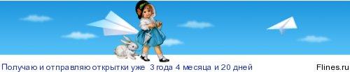 http://flines.ru/timelines/1056908.jpg