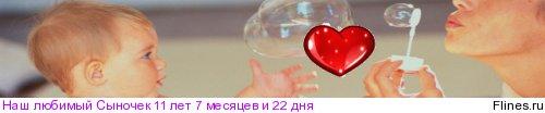 http://flines.ru/timelines/1063071.jpg