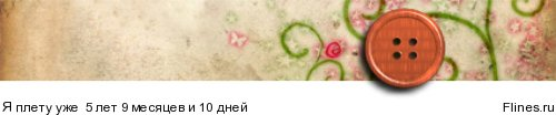 http://flines.ru/timelines/1077143.jpg