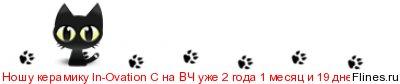http://flines.ru/timelines/1082540.jpg