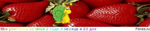«Зоошоу. Москва» в Сокольниках 1087905