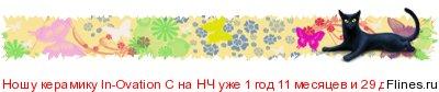 http://flines.ru/timelines/1098392.jpg