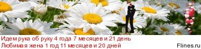 Тартак 1103049