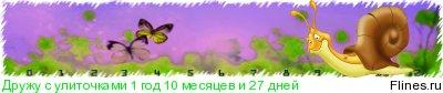 Содержание Limicolaria unicolor 1109687