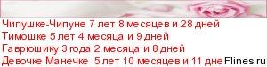 [img]http://flines.ru/timelines/1110877.jpg[/img]