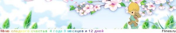 http://flines.ru/timelines/1115459.jpg