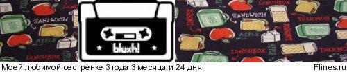 http://flines.ru/timelines/1117736.jpg