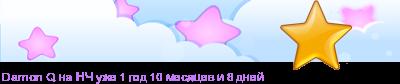 http://flines.ru/timelines/1117787.png