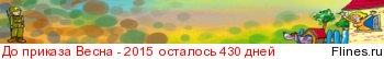 http://flines.ru/timelines/1140193.jpg