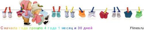 http://flines.ru/timelines/1145905.jpg