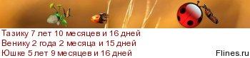 [img]http://flines.ru/timelines/1147179.jpg[/img]