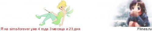 Единороги - Страница 2 1156174