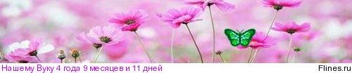 DZINKO TAIE`TO OT POLYANSKIKH (Вук) 1167611