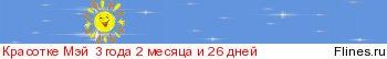 DZINKO TAIE`TO OT POLYANSKIKH (Вук) 1167627