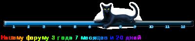 Чёрный Приворот 1167906