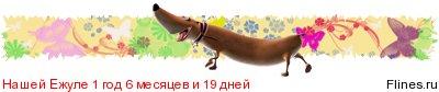 [img]http://flines.ru/timelines/1174638.jpg[/img]
