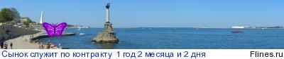 http://flines.ru/timelines/1190656.jpg