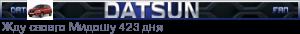 http://flines.ru/timelines/1192861.png