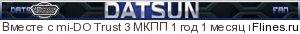 http://flines.ru/timelines/1197060.jpg