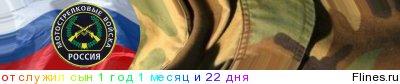 http://flines.ru/timelines/1197916.jpg