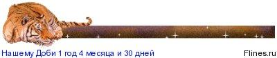 [img]http://flines.ru/timelines/1201951.jpg[/img]
