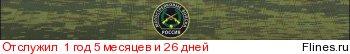 http://flines.ru/timelines/1203727.jpg