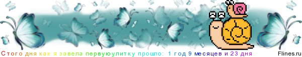 др.виды суббулин 1206027