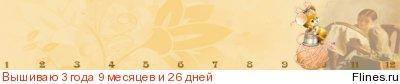 http://flines.ru/timelines/1207943.jpg