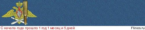 http://flines.ru/timelines/1227723.jpg