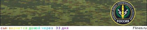 http://flines.ru/timelines/1232533.jpg