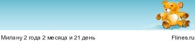 [img]http://flines.ru/timelines/1233754.jpg[/img]