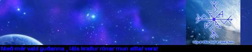 """Став """" Огненная Змейка """" от Runava 1238217"""