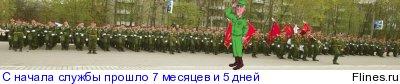 http://flines.ru/timelines/1247780.jpg