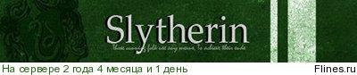 http://flines.ru/timelines/1390216.jpg