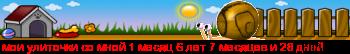 """Фотоконкурс """"Сладкая парочка"""" 1397813"""