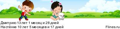http://flines.ru/timelines/1400620.jpg