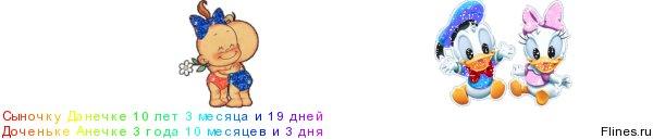 http://flines.ru/timelines/1403938.jpg