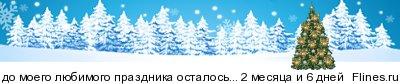 http://flines.ru/timelines/1405022.jpg