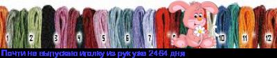 http://flines.ru/timelines/141066.jpg