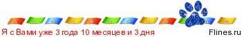 http://flines.ru/timelines/1411020.jpg