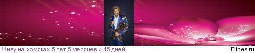 http://flines.ru/timelines/1421069.jpg