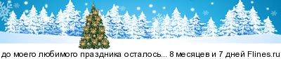 http://flines.ru/timelines/1421093.jpg