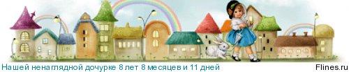 http://flines.ru/timelines/1426266.jpg