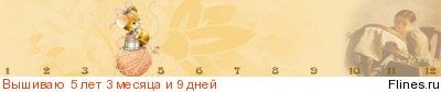 http://flines.ru/timelines/1431230.jpg