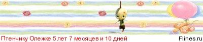http://flines.ru/timelines/1433028.jpg